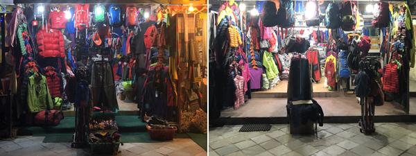 Pokhara Nepal Gear Shops